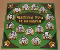 доска шахматная микрогофрокартон Гроссмейстеры