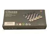 шахматы Магнитные мини 1510-В