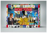 игра Монополия большая