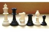 шахматные фигуры Стоунтоун 7 пластик (утяжеленные)
