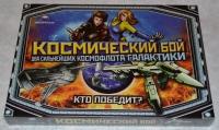 игра космический бой