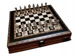 Шахматы Илиада мини венге антик