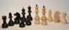 шахматные фигуры гроссмейстерские бук