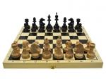 Шахматы Гроссмейстерские Классика