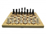 Шахматы гроссмейстерские пластик 43