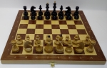 шахматы маркетри 48 махагон