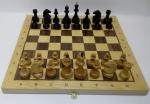 шахматы маркетри 48 орех