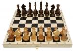 Шахматы Этюд классические