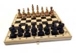 шахматы гроссмейстерские бук Мз