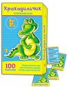 игра Крокодильчик