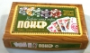 Покерный набор на 88 фишек в картонной коробке
