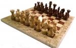 шахматы Яшма+Оникс 30