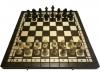 шахматы смешанные 176М
