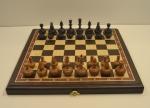 Шахматы Романтик венге 45
