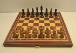 Шахматы Престиж махагон 45