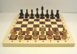 шахматы Чемпион 47 утяжелённые
