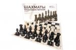Шахматные фигуры гроссмейстерские пластиковые в коробке с доской
