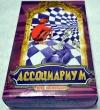 игра Ассоциариум